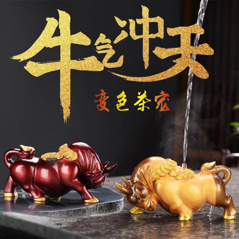 精品茶寵牛氣沖天茶桌擺件可養茶玩牛年牛氣沖天事事如意牛寵裝飾