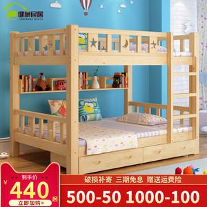 上下铺木床子母床全实木成年大人宿舍床高低床儿童床上下床双层床