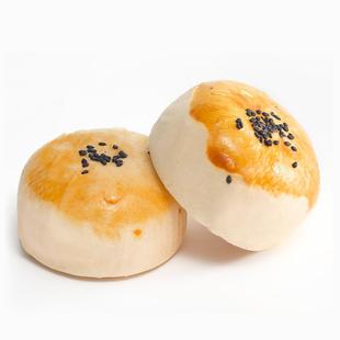 【第二件6.98元】 鑫鹭雪媚娘蛋黄酥6枚