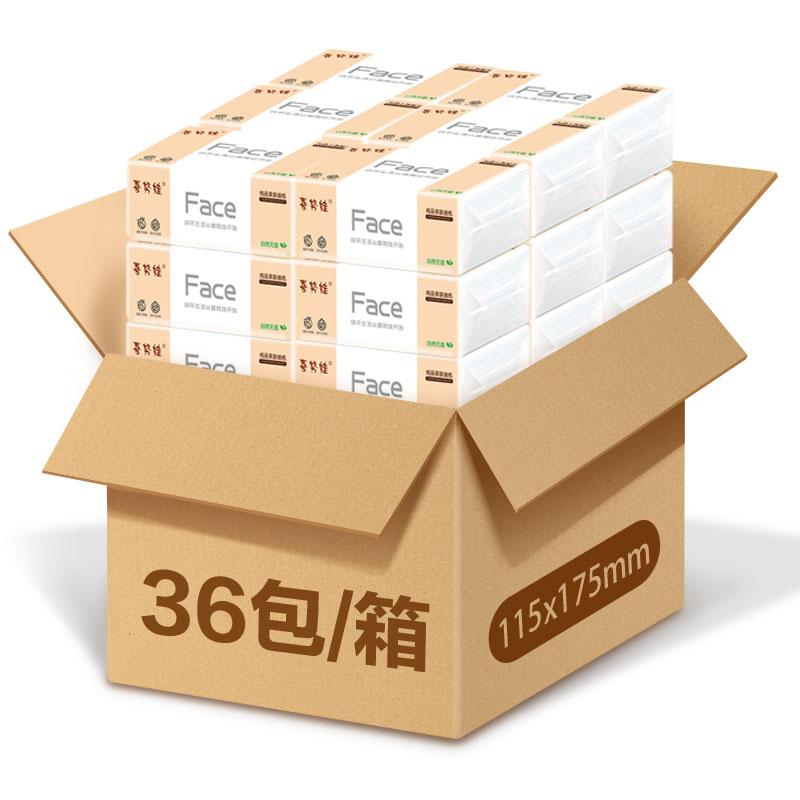 包邮新疆西藏包邮抽纸家用卫生纸巾实惠家庭装面巾纸餐巾纸抽整箱批发