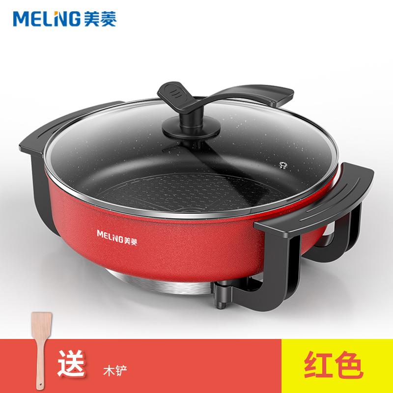 1360w大功率环形加热,不粘易清洗:美菱 多功能电煮锅火锅 32cm