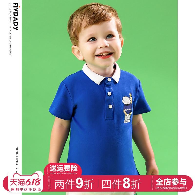男童短袖POLO衫儿童卡通小人刷墙工印花夏季纯棉翻领1岁宝宝T恤潮