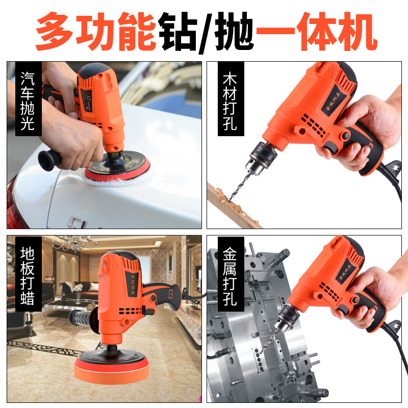 汽车打蜡抛光机车用电动美容工具家用划痕修复地板小型打磨机电钻