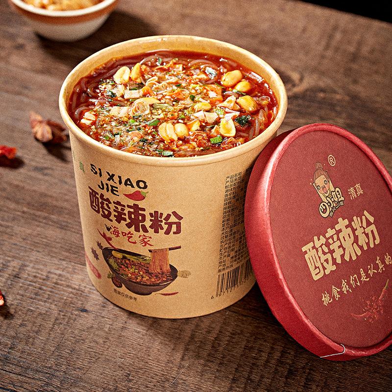 嗨吃家酸辣粉6桶装整箱正宗重庆红薯粉丝米线方便面网红速食泡面