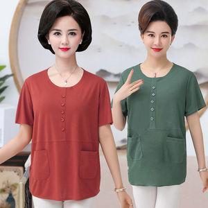 网红款妈妈装夏装洋气套装/单件女T恤女装宽松大码短袖上衣打底衫