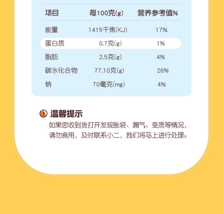 【签到稳定】力诚宝宝山楂陈皮棒丹12支