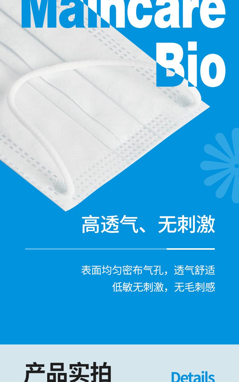 racalBio高透气、无刺激表面均匀密布气孔,透气舒适低敏无刺激,无毛刺感品实拍-推好价 | 品质生活 精选好价