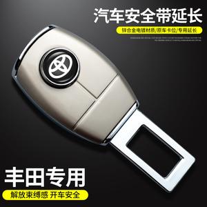 汽车安全带揷片头抠头卡口插卡延长器接头卡片车内安全带锁舌插头