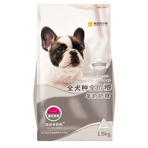 疯狂的小狗狗粮幼犬奶糕泰迪小型犬幼犬离乳期1-34个月通用型3斤