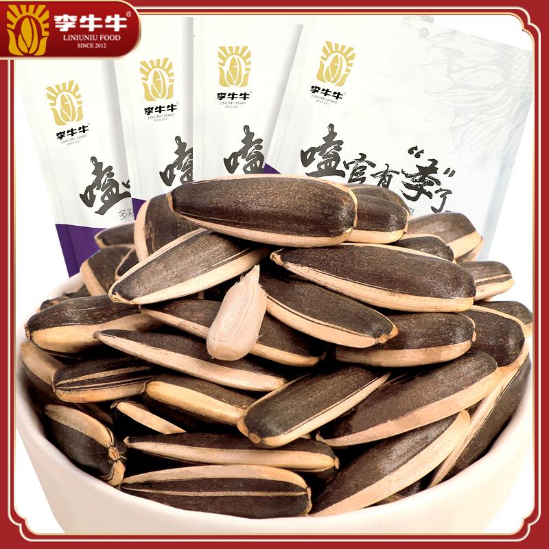 红枣/焦糖/山核桃,李牛牛 3 味内蒙大瓜子 2 斤 16.9 元