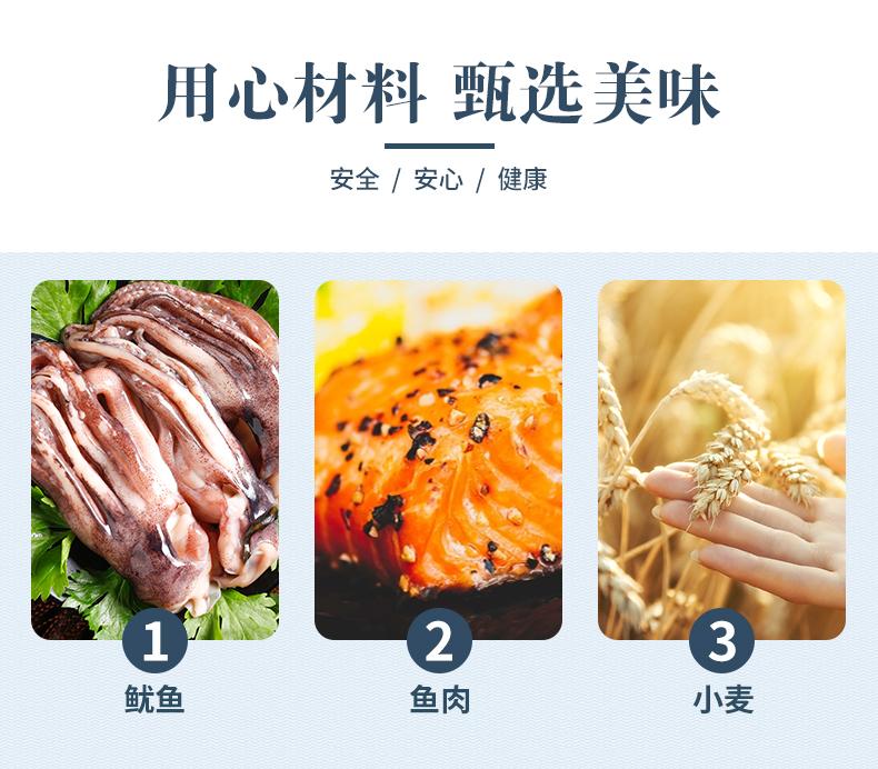 【泰国进口】鱿鱼片辣条手撕片休闲零食4包