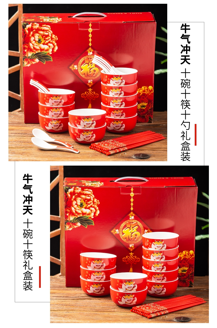 Chinese New Year festival with bread and butter of the ox to use suit everyone red ceramic bowl bowl of Chinese New Year red gift boxes spring dishes