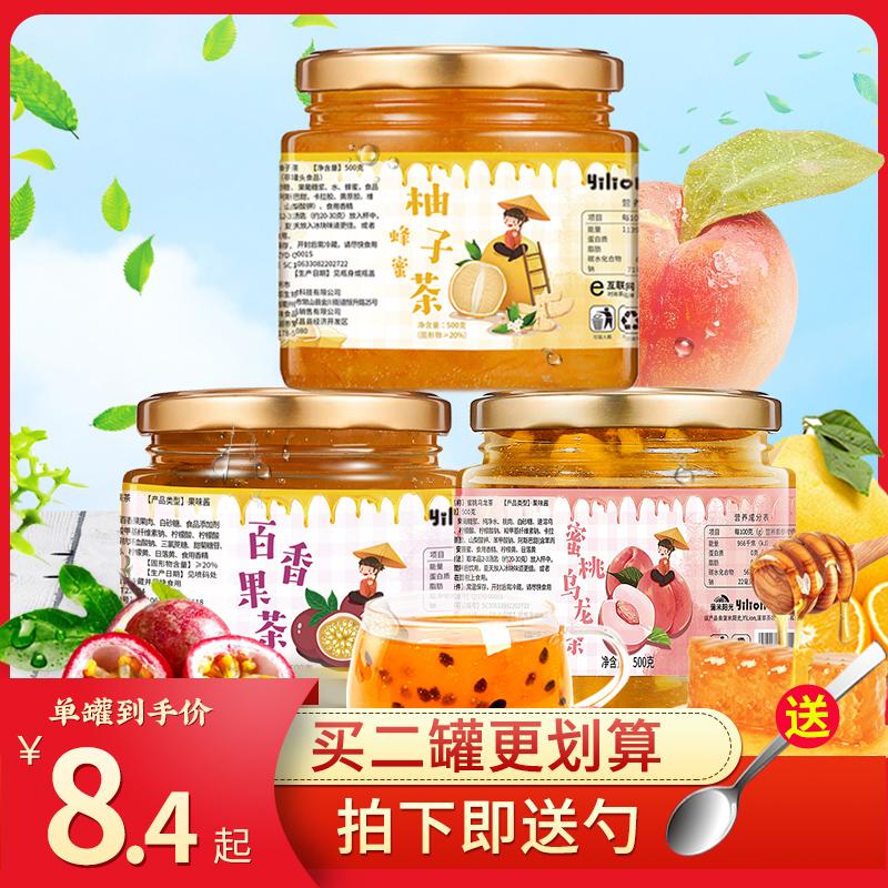 蜂蜜柚子茶蜜桃乌龙茶果酱图片_1