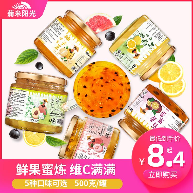 蜂蜜柚子茶蜜桃乌龙茶果酱图片_2