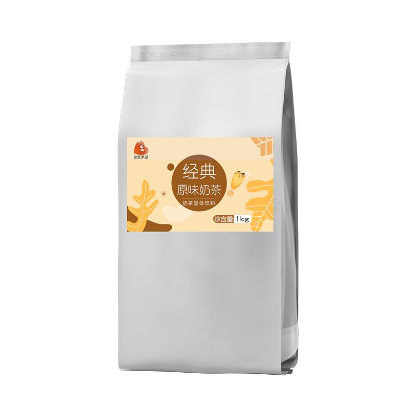 阿萨姆奶茶粉冲饮袋装红豆珍珠冲泡饮品抹茶速溶奶茶店专用原材料