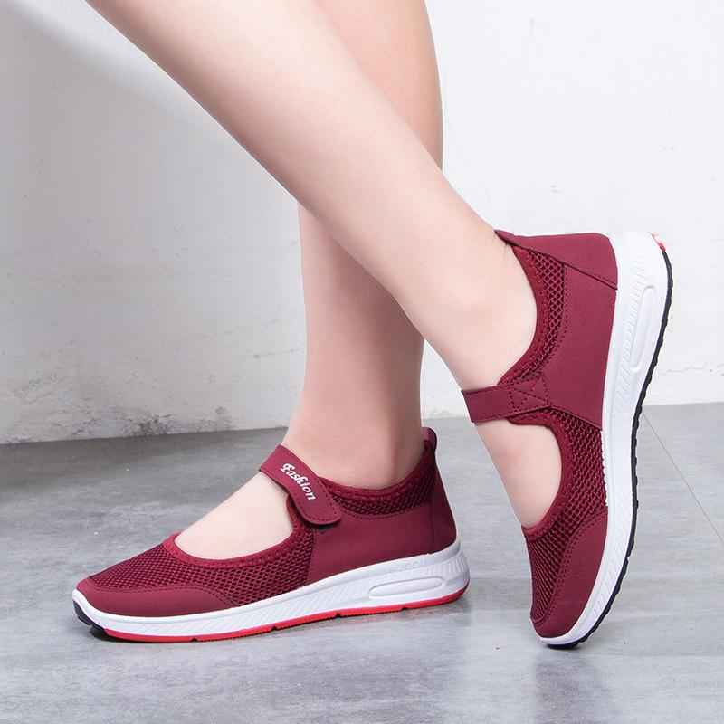 2021春季新款网鞋妈妈鞋魔术贴透气防滑中老年鞋返利