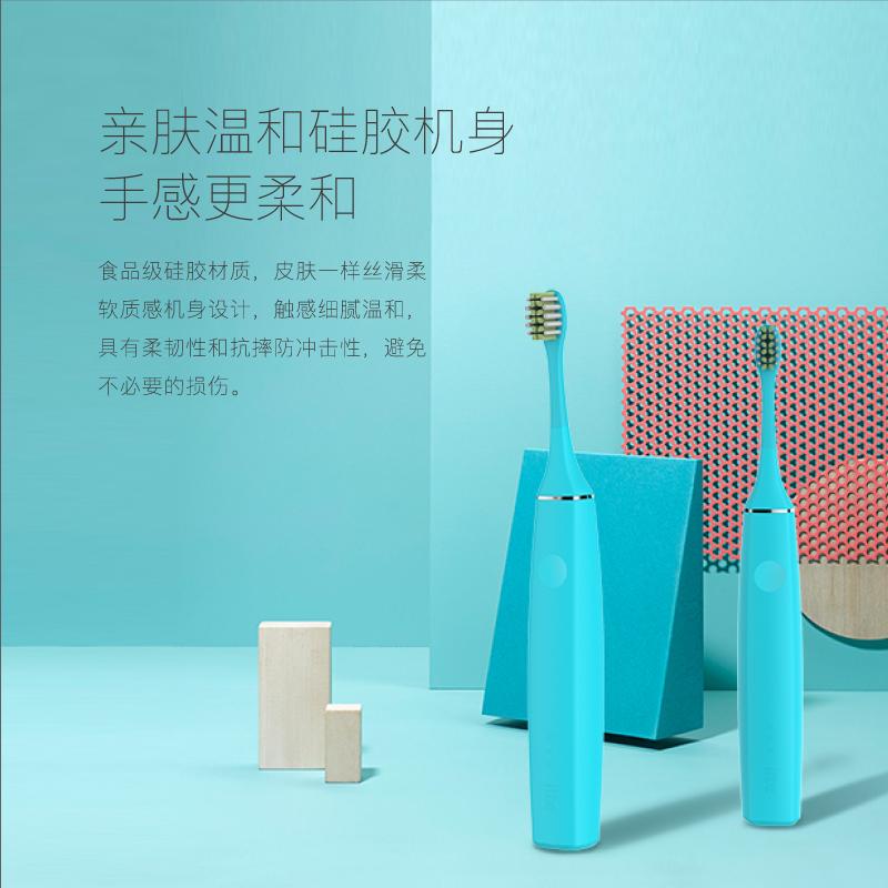 iite F1 mini牙小白儿童硅胶声波自动电动牙刷无线硅胶充电式软毛