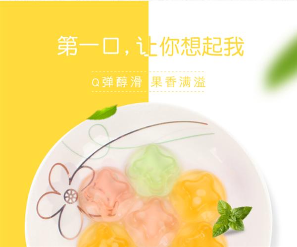 喜之郎果冻30袋网红水果果冻布丁袋装整箱