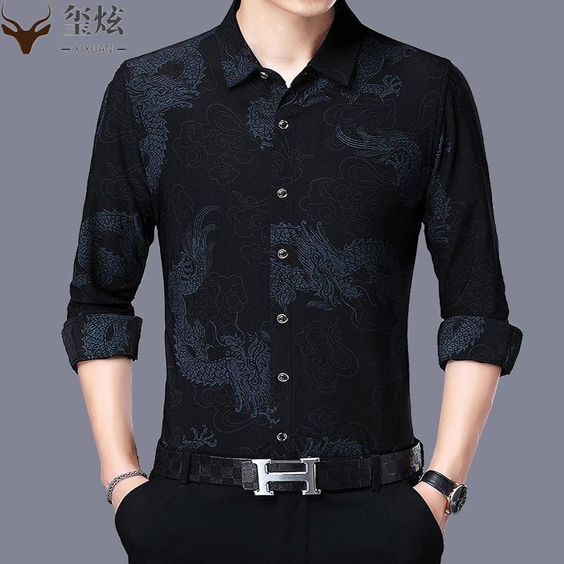 春秋季新款男士长袖龙纹衬衫中青年宽松中国风大码休闲男装衬衣潮