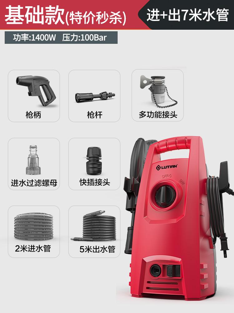 绿田 高压洗车机 220v水泵 1400W大功率 天猫优惠券折后¥98起包邮(¥138-40)