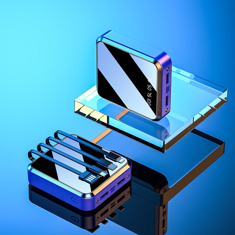 充电宝20000毫安快充超薄小巧便携迷你大容量超薄小巧自带线快充闪充移动电源适用苹果手机专用1000000超大量