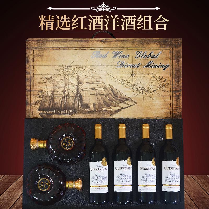 春节年货节礼盒装 法国进口干红葡萄酒红酒整箱XO6瓶送礼领导女友