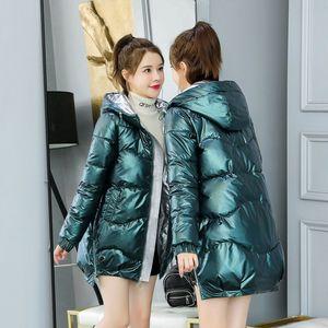 免洗棉服女亮面2020韩版棉衣女中长款冬季宽松炫彩连帽羽绒棉外套