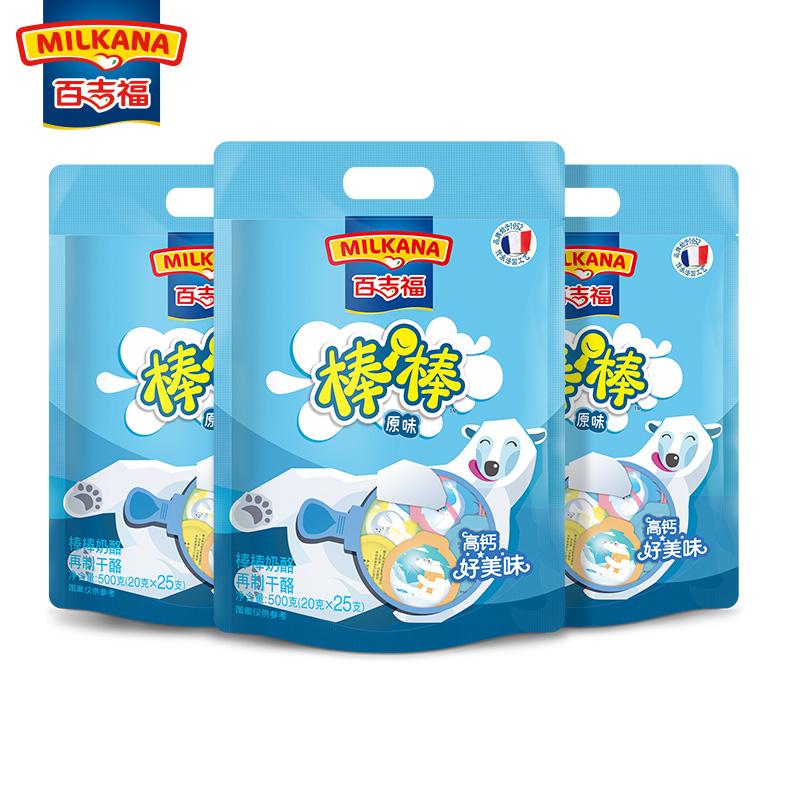 百吉福棒棒奶酪儿童高钙即食干奶酪宝宝零食健康奶棒原味500gX3袋