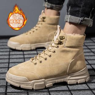 马丁靴男冬季加棉高帮靴男靴工装靴