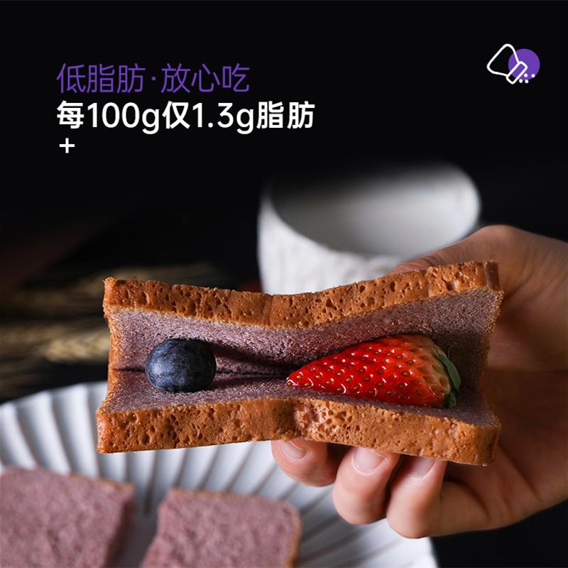 怪兽考拉紫薯全麦吐司面包1000g 无糖精无油粗粮低脂健身代餐整箱
