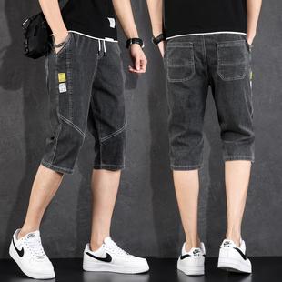七分裤男士夏季薄款2021年新款7分中裤宽松直筒大码裤子牛仔短裤