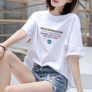 短袖t恤女韩版宽松大码纯棉白色简约上衣2021夏装新款ins潮