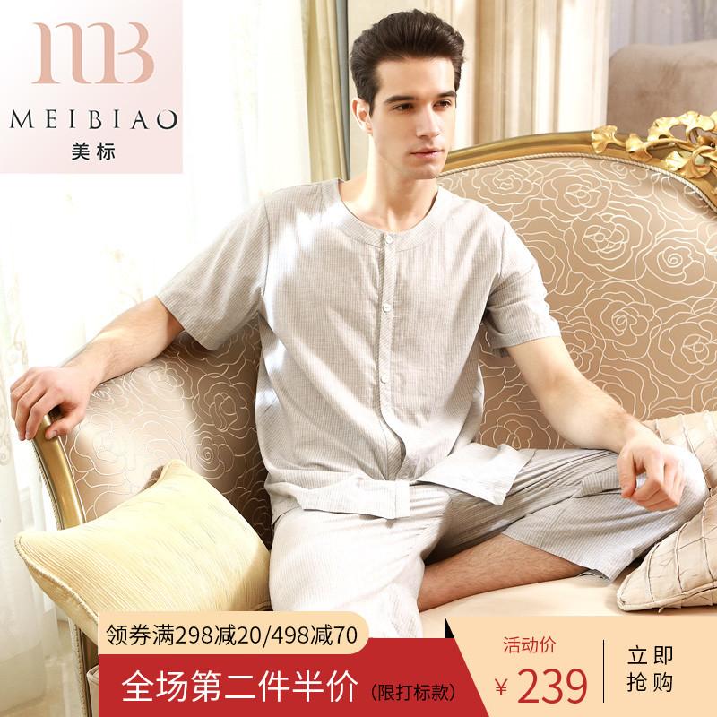 美标夏天新款男士短袖纯棉睡衣两件套装全棉简约薄款可外穿家居服