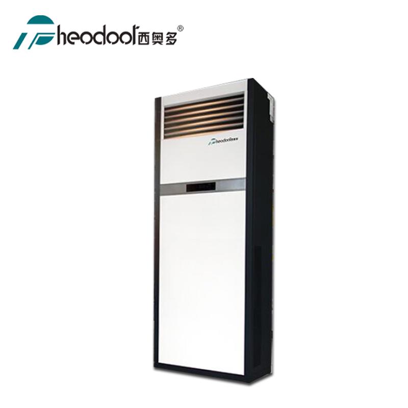 西奥多单制热遥控立柜式暖空调工业热风机商用办公取暖器2-3-5匹