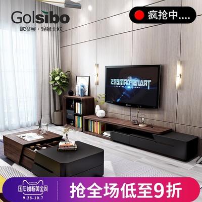 北欧茶几电视柜组合现代简约小户型功能伸缩储物客厅家具整装地柜