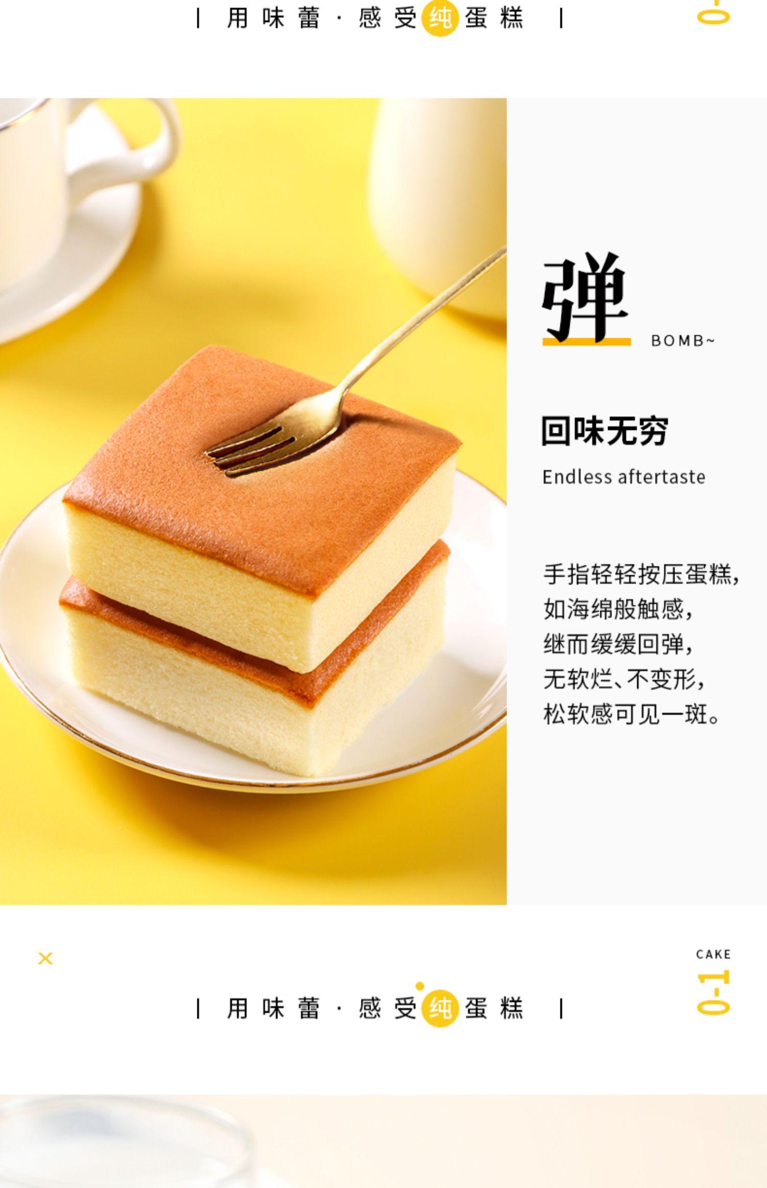 【9.9元】美和香粗粮黑米蛋糕早餐面包整箱
