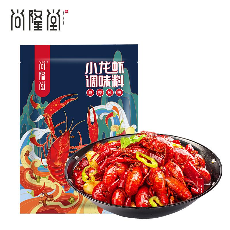 尚隆堂小龙虾调味料200g蒜蓉十三香麻辣调料包香辣蟹蒜香秘制酱尾