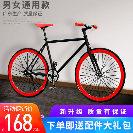 Dead fly bicycle male and female adult student bicycle 24/26 inch reverse brake solid tire road bike racing