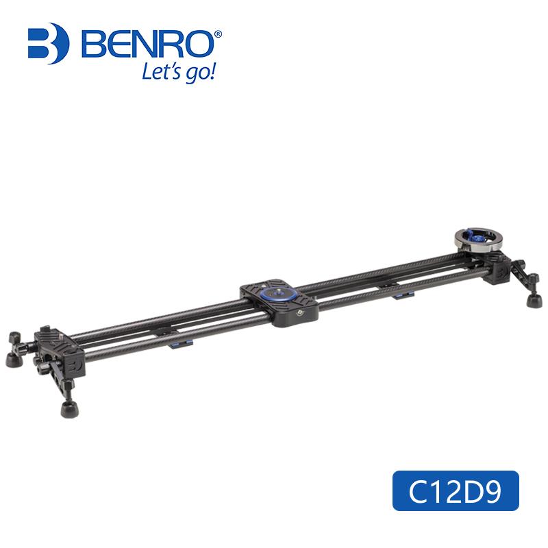 百诺专业碳纤维摄像滑轨单反摄影摄像机拍摄轨道相机阻尼微移延时摄影视频录像摇臂云台支架微电影电动稳定器