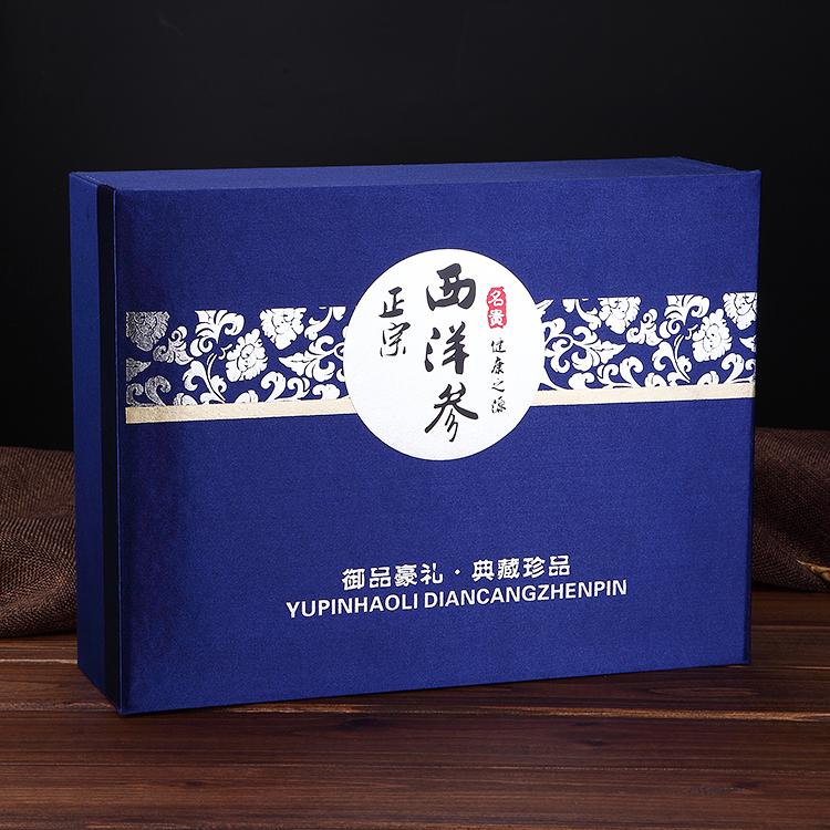 体恒健 新款珍品灵芝孢子粉三瓶包装盒三七西洋参玻璃