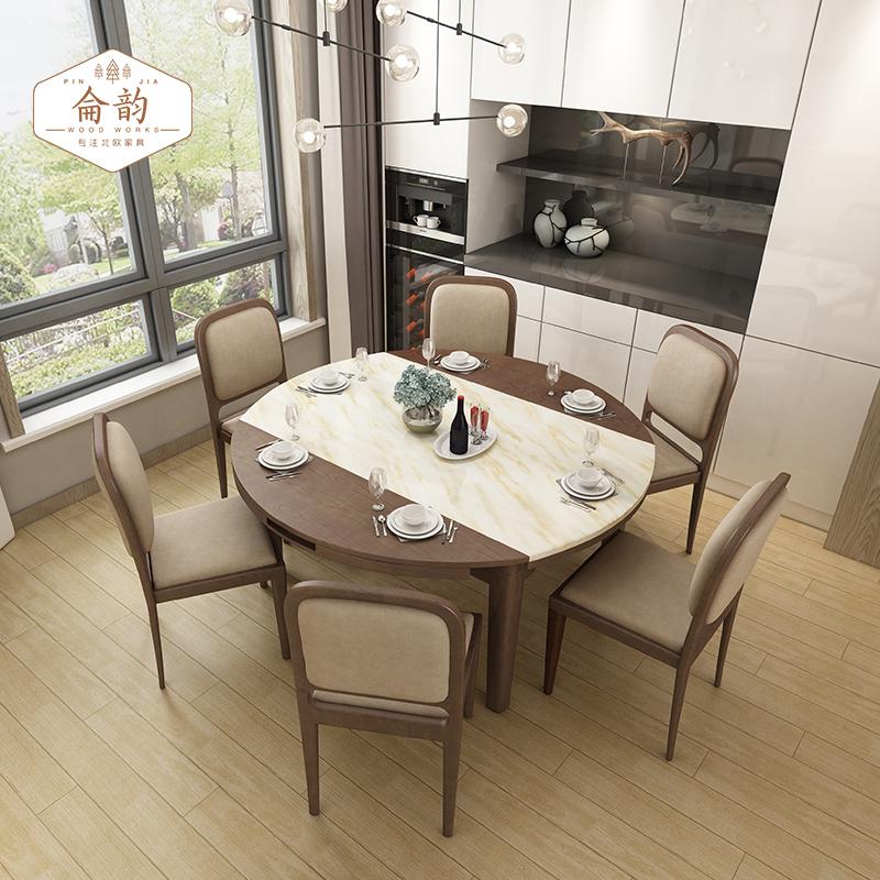 折叠现代简约北欧风小户型可伸缩圆形火烧石大理石实木餐桌椅家用