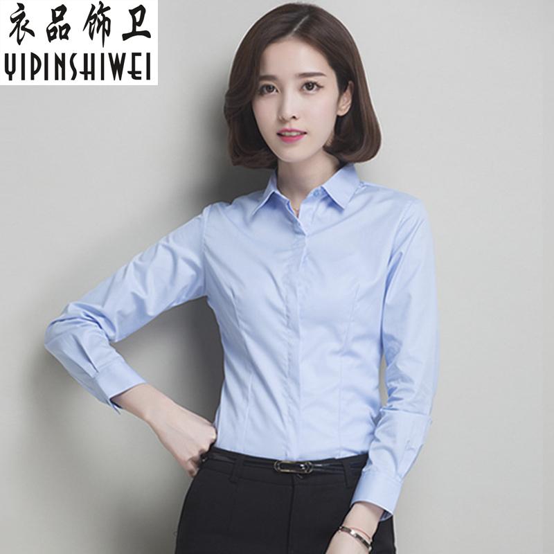 秋季新款蓝色衬衫女职业长袖正装工作服加绒加厚工装衬衣女士秋冬