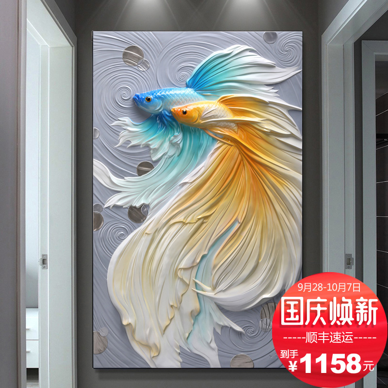 玄关竖版立体3D浮雕装饰画走廊过道大气墙面餐厅壁画现代简约挂画