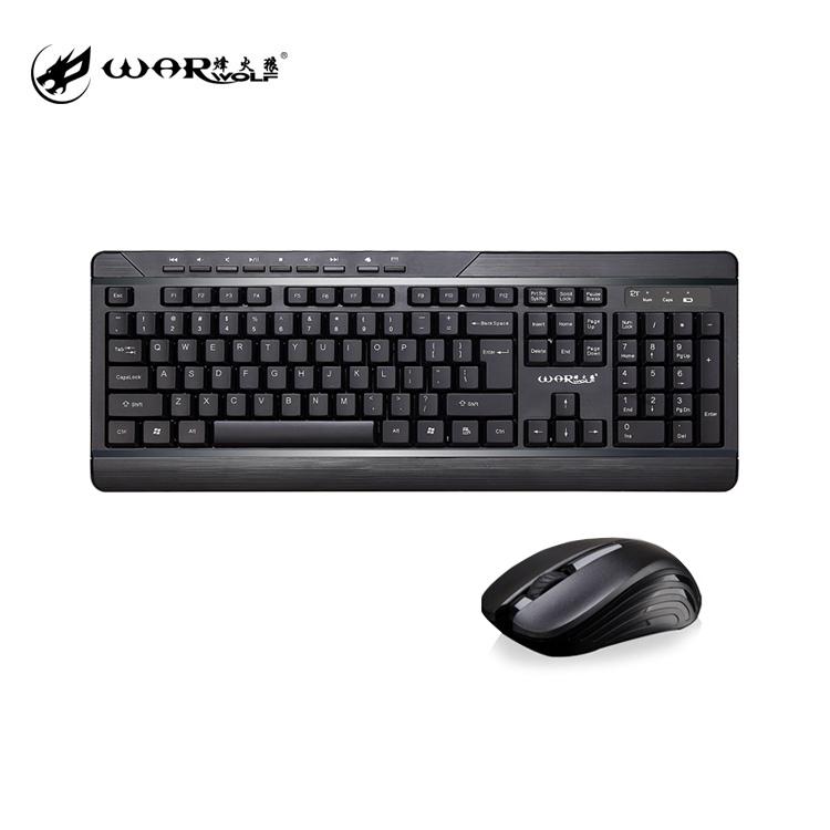 无线键盘鼠标套装家用台式机办公用笔记本外接轻薄静音防水电脑游戏通用无限键鼠