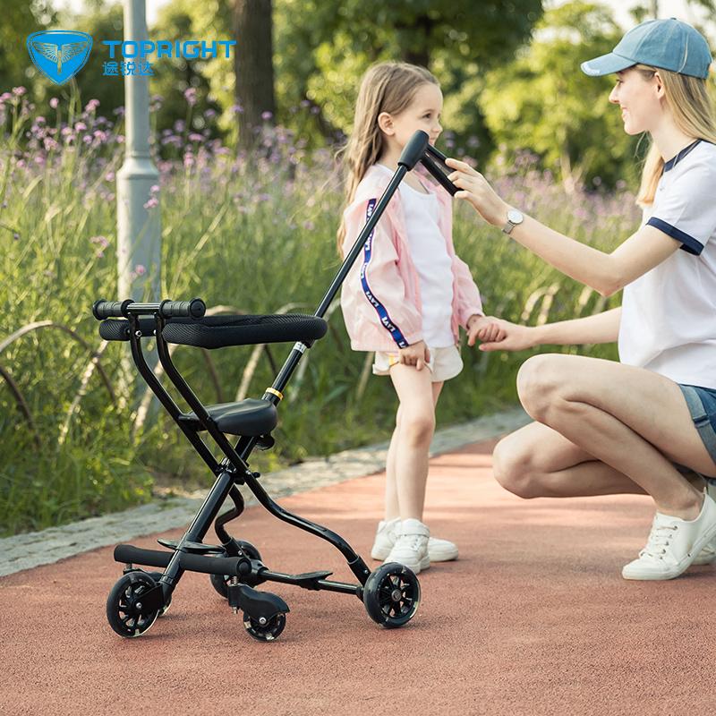 限量抢168元 途锐达溜娃器婴儿推车轻便简易折叠