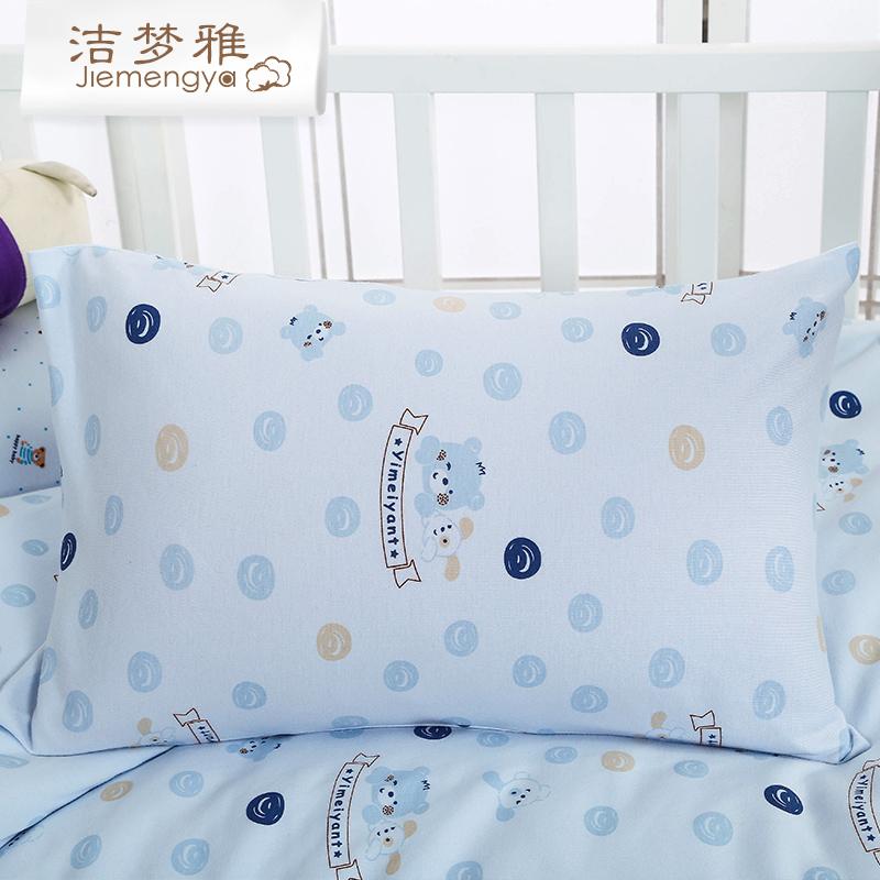 洁梦雅定做婴儿宝宝枕头套纯棉 儿童单人30x50全棉枕套 单只