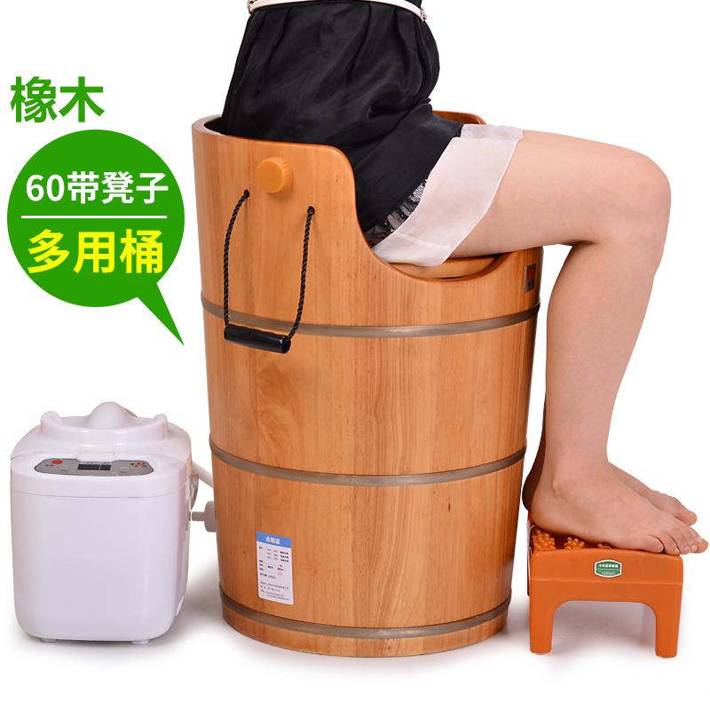 木风蒸脚桶熏蒸木桶熏蒸桶蒸汽泡脚桶木桶足浴桶汗蒸桶过膝盖家用