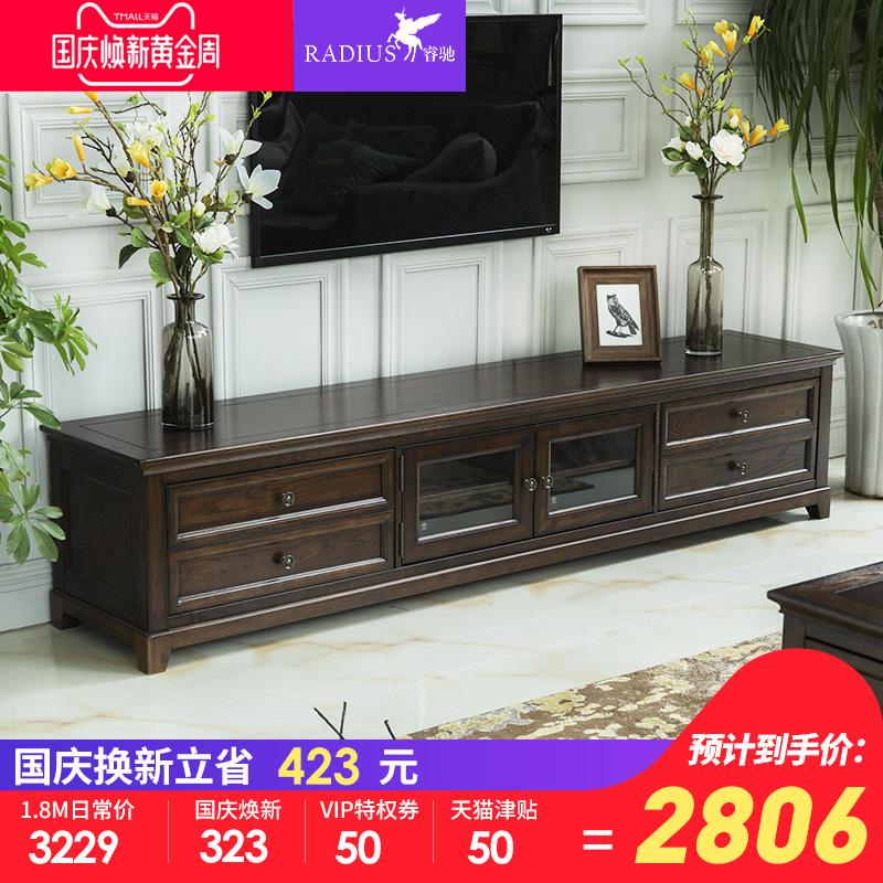 睿驰 Verona美式白蜡木玻璃电视柜复古做旧全实木客厅地柜成套家