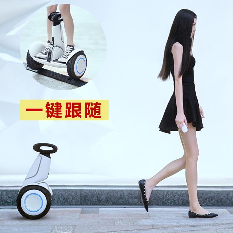 小米平衡车9号plus双轮两轮Ninebot成人儿童电动九号智能代步车