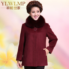 Clothing for ladies Eagle Wei Ming